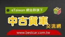 logo-bestcar