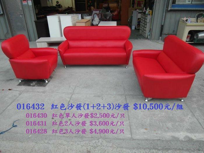 4950f4bb-2eac-40c3-a3bb-de32dad4441b