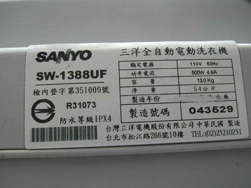 SAM_4985