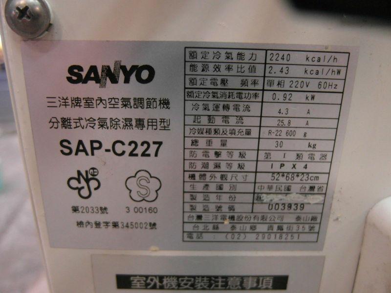 SAM_5398