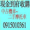 467519_1451034981
