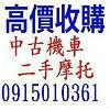 467906_1451695385